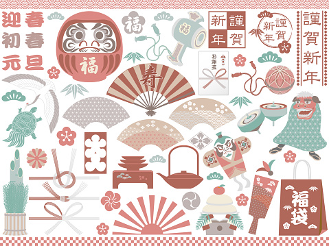 Set Of Japanese Pastel-Colored New Year's Greeting Elements. Vector Illustration Isolated On A White Background.