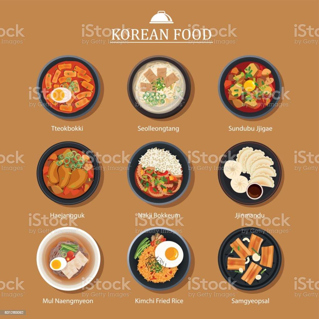 Set of korean food flat design. Asia street food illustration background. vector art illustration