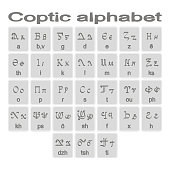 Set of monochrome icons with Coptic alphabet