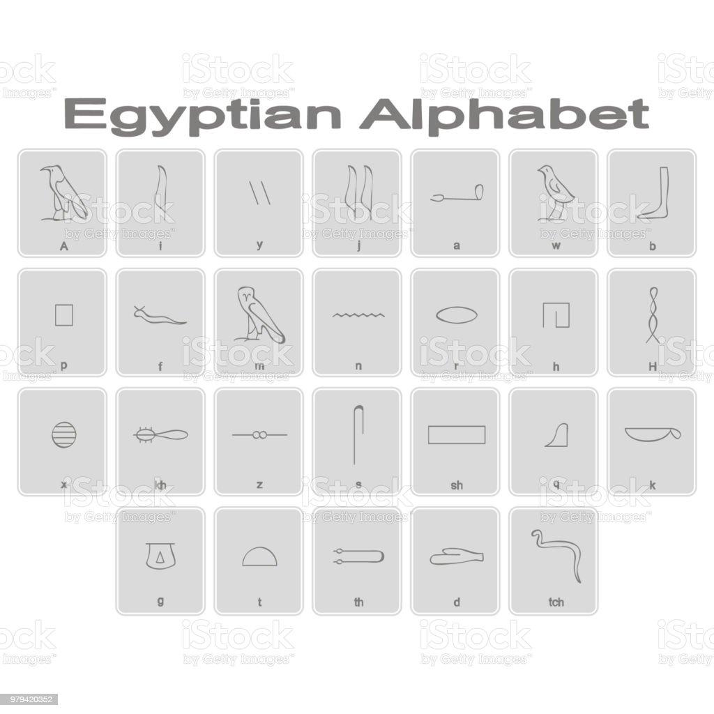Set of monochrome icons with Egyptian Hieroglyphic Alphabet vector art illustration