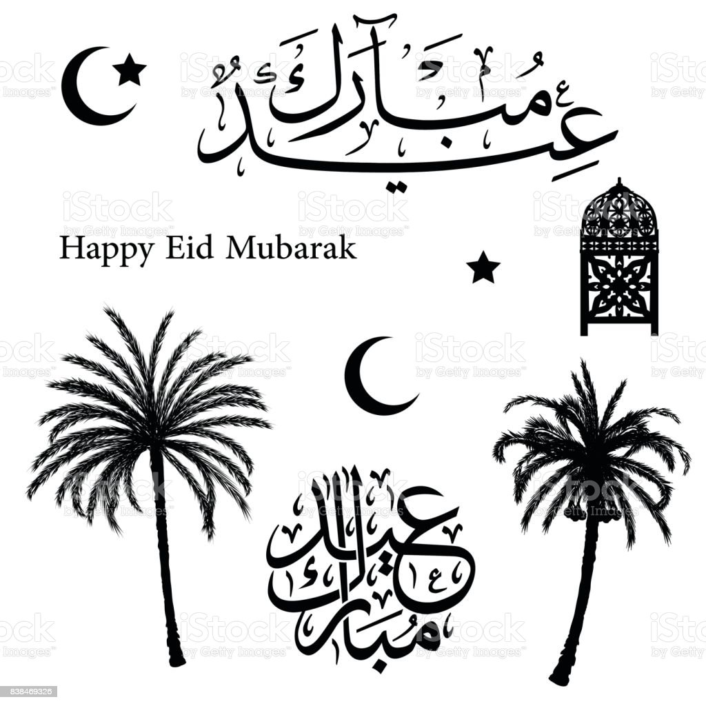 Set of Muslim traditional holiday. Eid Mubarak-Vector Illustration vector art illustration