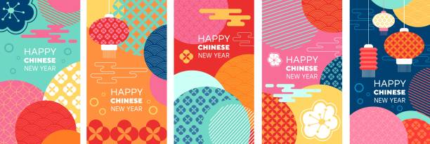 연말연시 카드 세트 - chinese new year stock illustrations