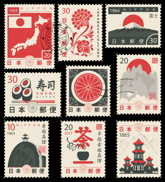 set of old postage stamps with Japanese symbols Set of vector postage stamps on the theme of Japanese culture in retro style. Hieroglyph Japan Post, Sushi, Tea, Perfection, Happiness, Truth japanese culture stock illustrations