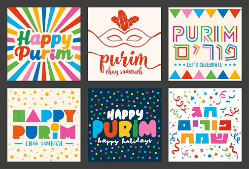 Set of Purim Holiday designed cards - v2