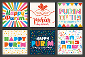 Set of squared lettering greeting cards for the Purim Jewish Holiday. Modern designed greeting messages and titles.