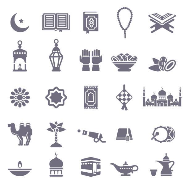 ilustrações de stock, clip art, desenhos animados e ícones de set of ramadan kareem black icons - cora��o
