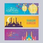 Set of Ramadan Kareem horizontal banners with arabic elements. Eid Mubarak. Vector illustration