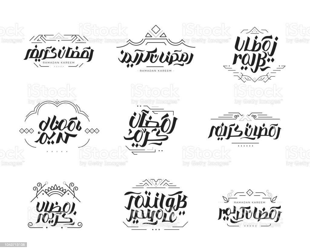 set of Ramadan Kareem Typography. Arabic Islamic calligraphy vector Translation of text Ramadan Kareem Islamic celebration. Translated Happy and Holy Ramadan. Month of fasting for Muslims