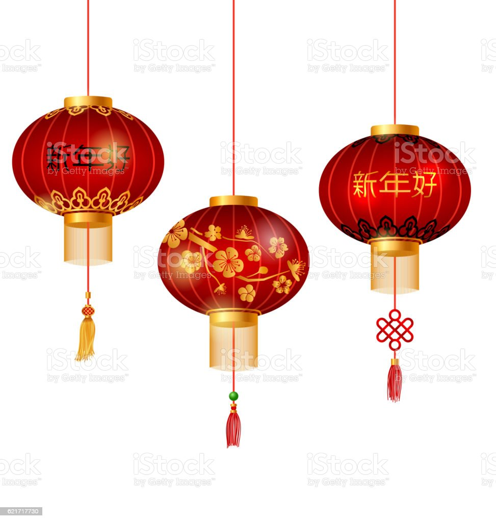 Set Of Red Chinese Lanterns Circular For Happy New Year ...