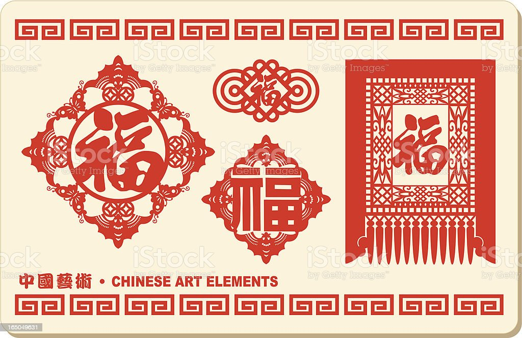 Set of red vintage-style Chinese art elements royalty-free stock vector art