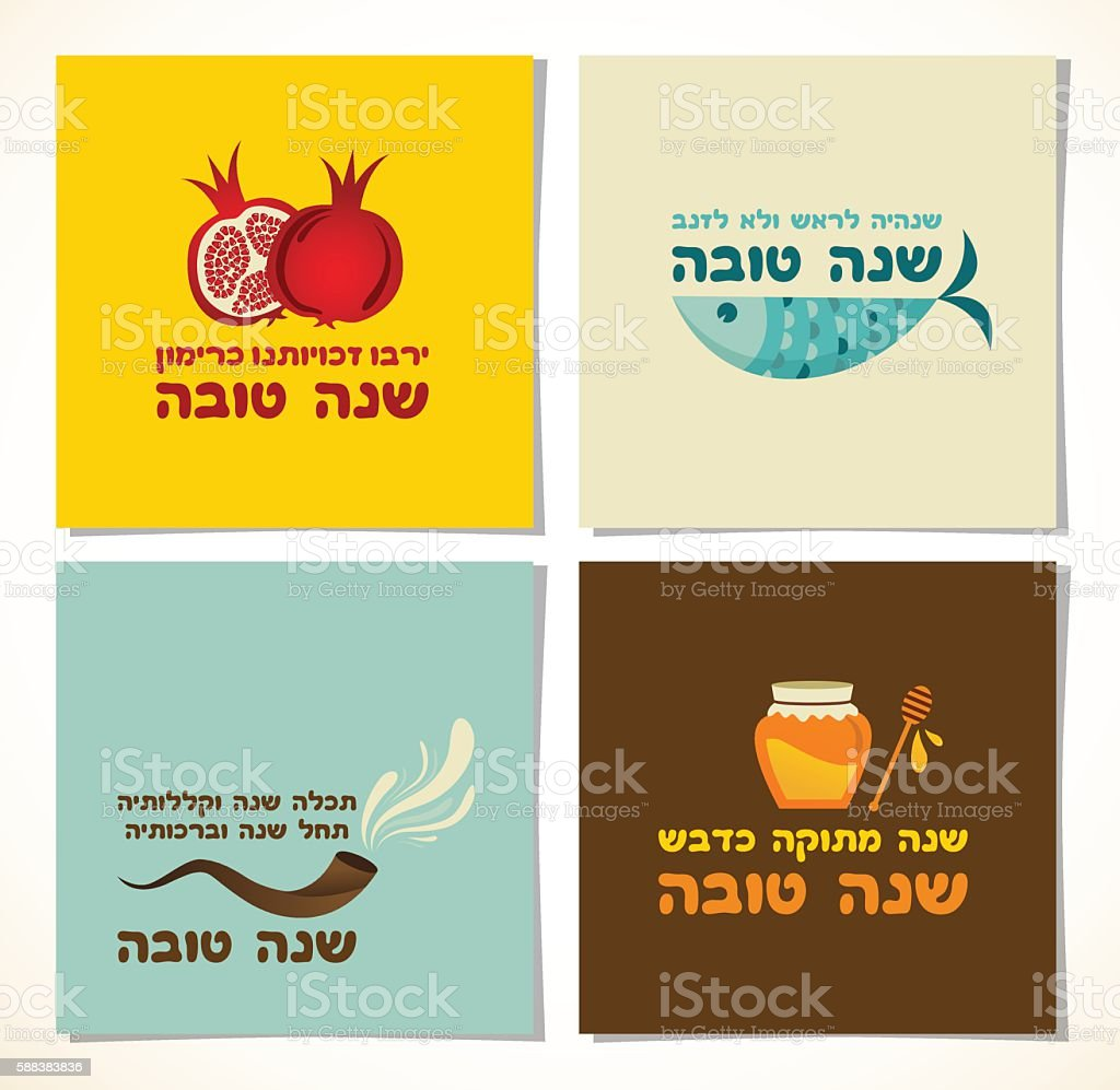 set of Rosh Hashana greeting cards with traditional proverbs and vector art illustration