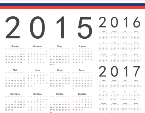 Set of russian 2015, 2016, 2017 year vector calendars