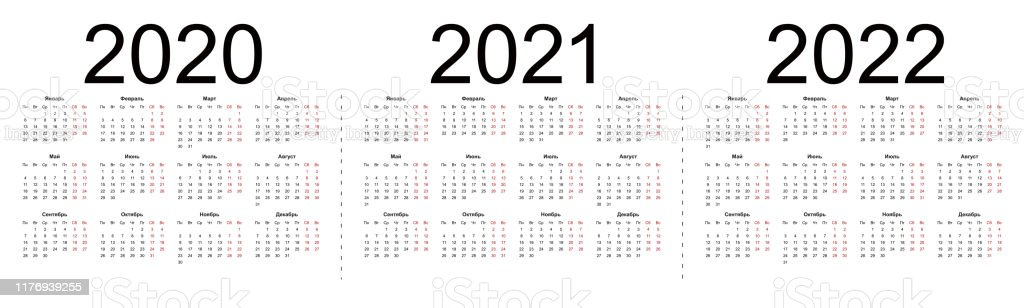 Russian Orthodox Calendar 2022.Set Of Russian 2020 2021 2022 Year Vector Calendars Stock Illustration Download Image Now Istock