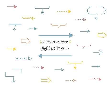 A set of simple, flat line arrow icons