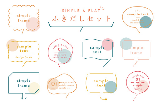 "A set of simple speech bubbles. The written Japanese means ""a set of speech bubbles""."