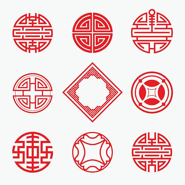 stockillustraties, clipart, cartoons en iconen met set of simply oriental art for chinese new year ornament. - korea