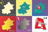 Set of six map illustration of Beijing; Capital of China, you are here sign - stars from the flag - building from beijing - vector - 3D