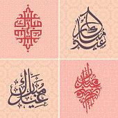 Set of stylish arabic islamic calligraphy of text Eid Mubarak.