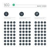 Set of thin line basic web icons