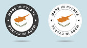 Set of two Cypriot stickers. Made in Cyprus. Simple icons with flags.