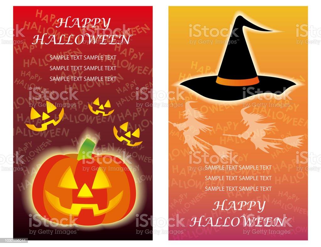 Satz Von Zwei Happy Halloween Grußkartenvorlagen Mit Laterne Und