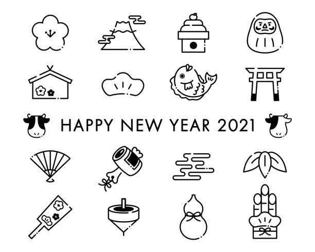 日本の新年カード用の様々なアイコンとイラストのセット - 門松点のイラスト素材/クリップアート素材/マンガ素材/アイコン素材