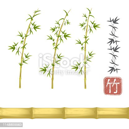 set of vector bamboo. stem with leaves. dry yellow barrel. ornament of branches. the Japanese character for