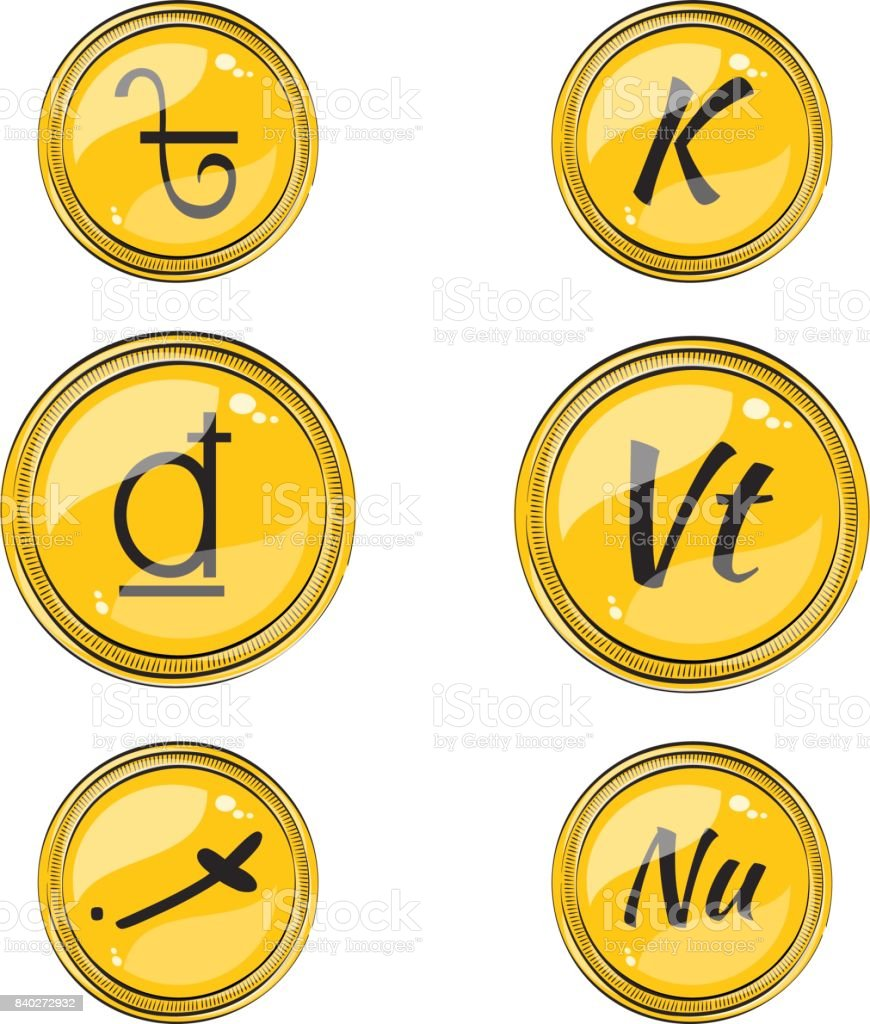 Set With Flat South Asian Currency Symbols Stock Vector Art More