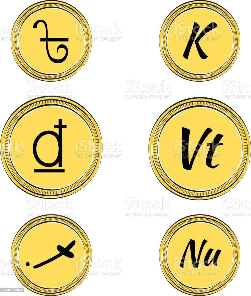 Set With South Asian Currency Symbols Stock Vector Art More Images