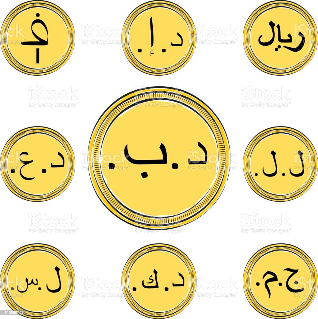 Set with southwest asia currency symbols stock vector art more set with south west asia currency symbols royalty free set with southwest asia currency biocorpaavc Gallery