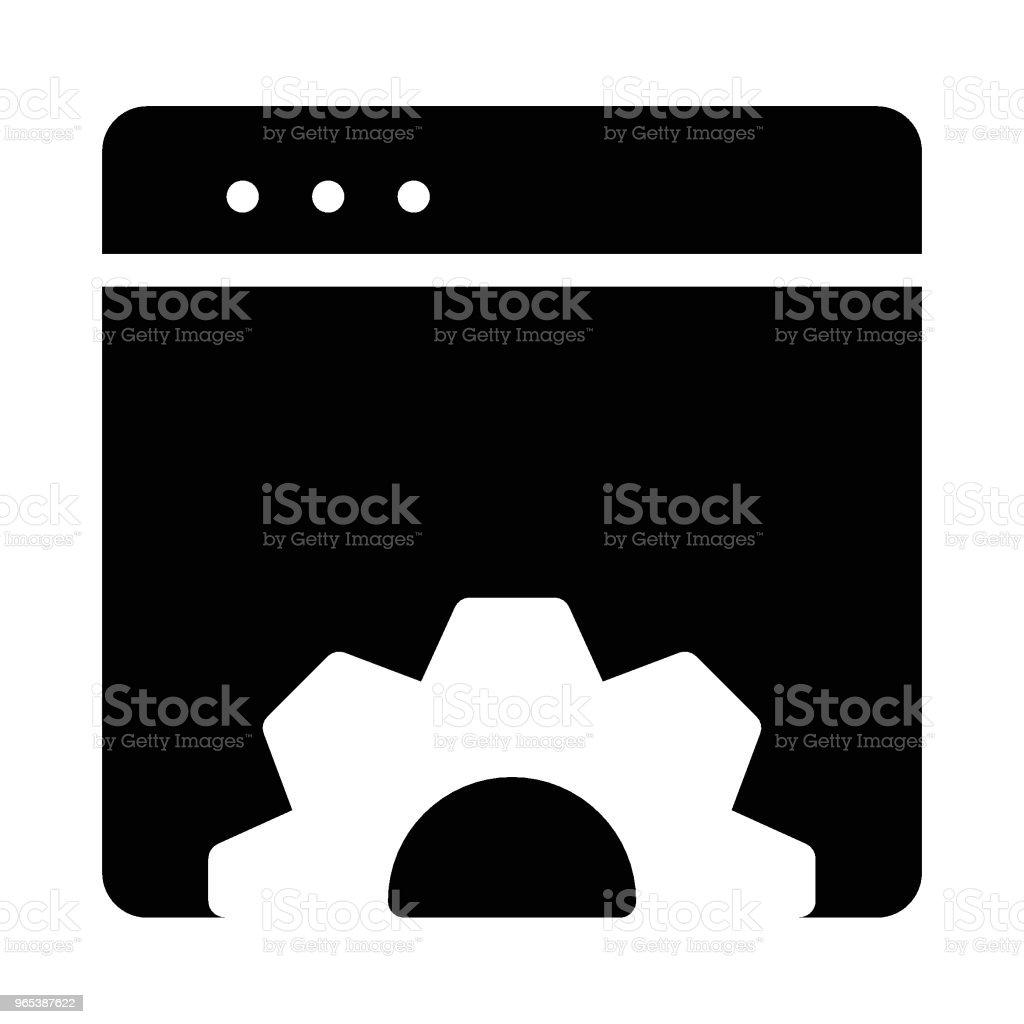 Cadre - clipart vectoriel de Cadre de prise de vue libre de droits