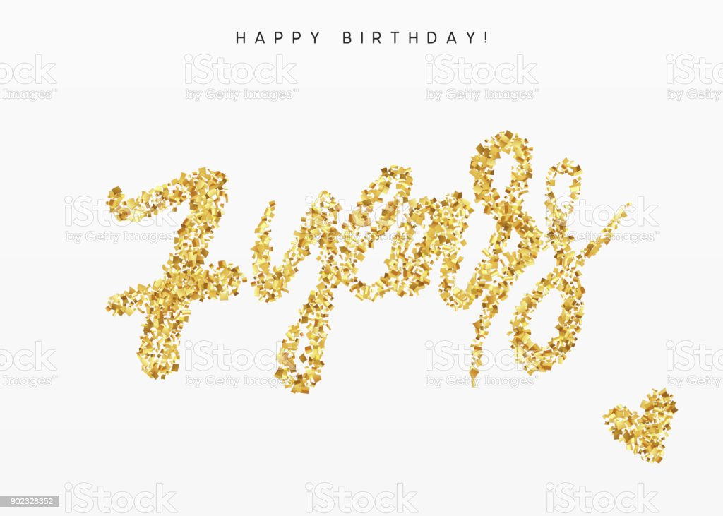 Seven years, Number 7, lettering sign from golden confetti vector art illustration