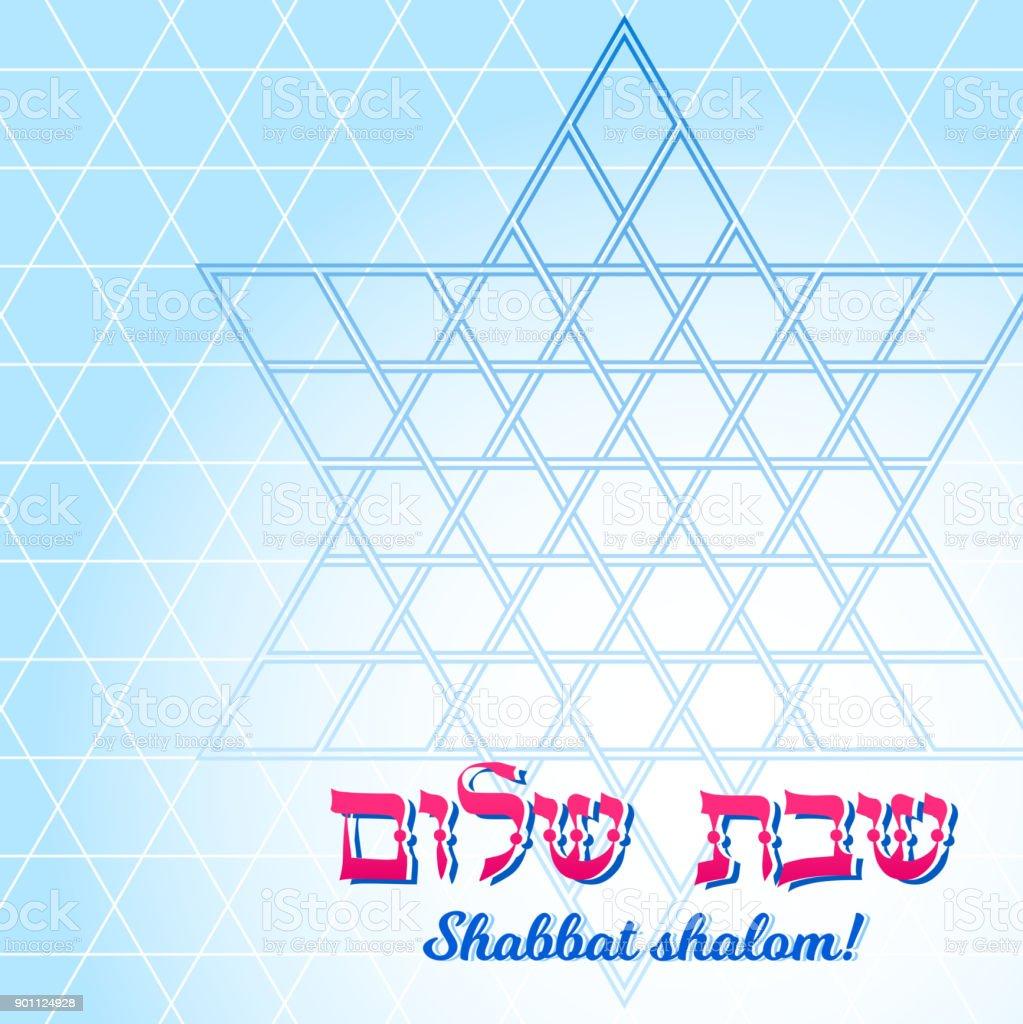 Shabbat shalom greeting card mosaic background stock vector art hebrew script holiday event symbol text web banner shabbat shalom greeting m4hsunfo