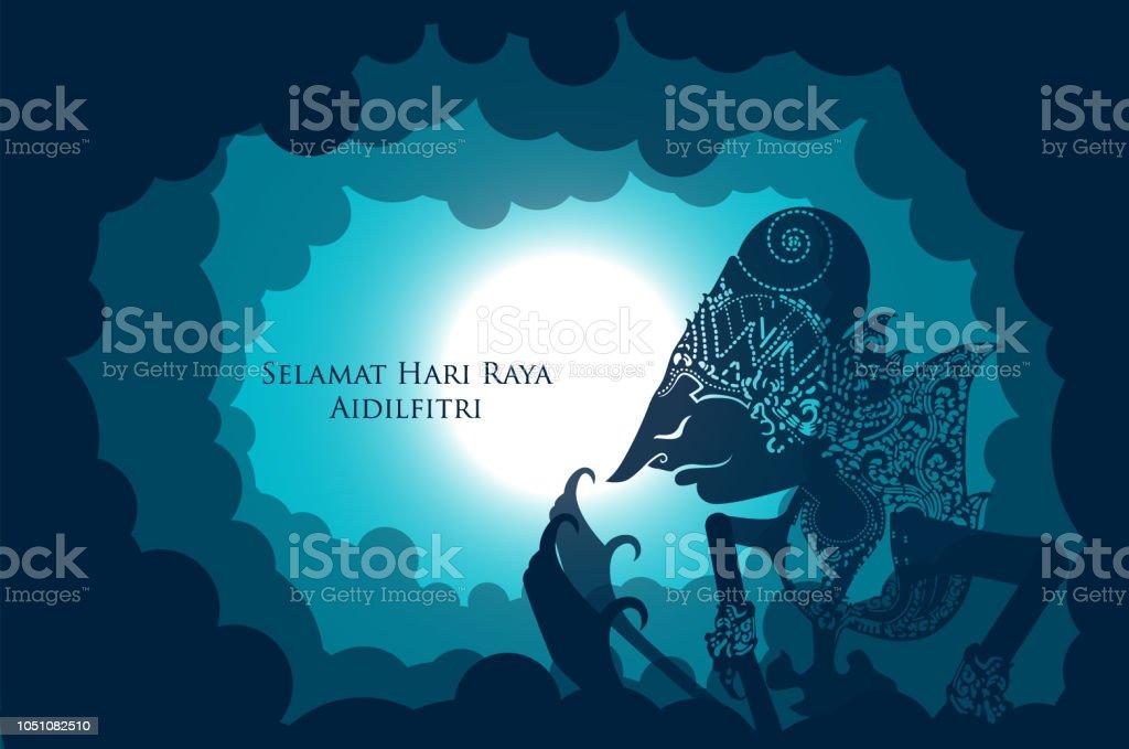 Shadow Puppets greeting Hari raya - forgiveness vector art illustration