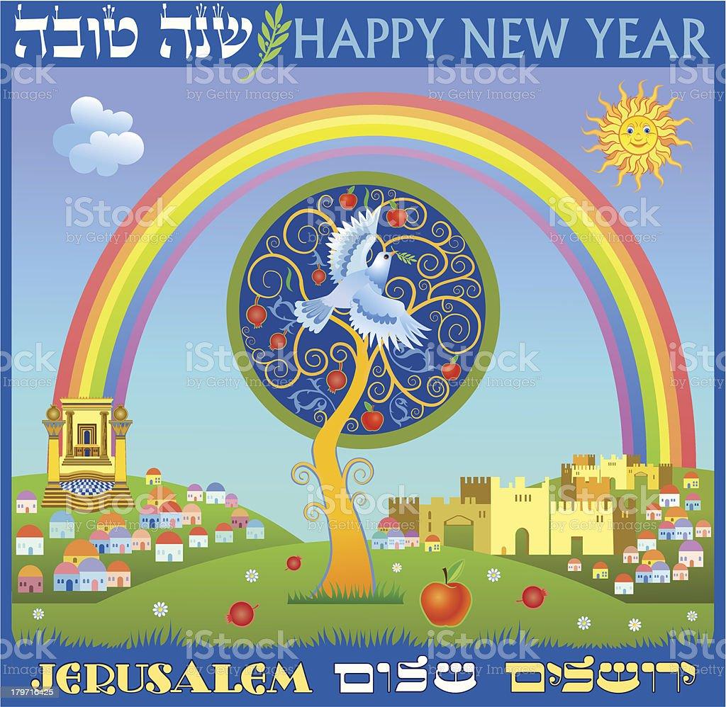 Shalom and Rosh Hashana royalty-free stock vector art