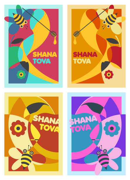 샤나 토바 ( shana tova) - 로쉬 하샤나(rosh hashana)를 위한 포스터 4개 세트 - rosh hashanah stock illustrations