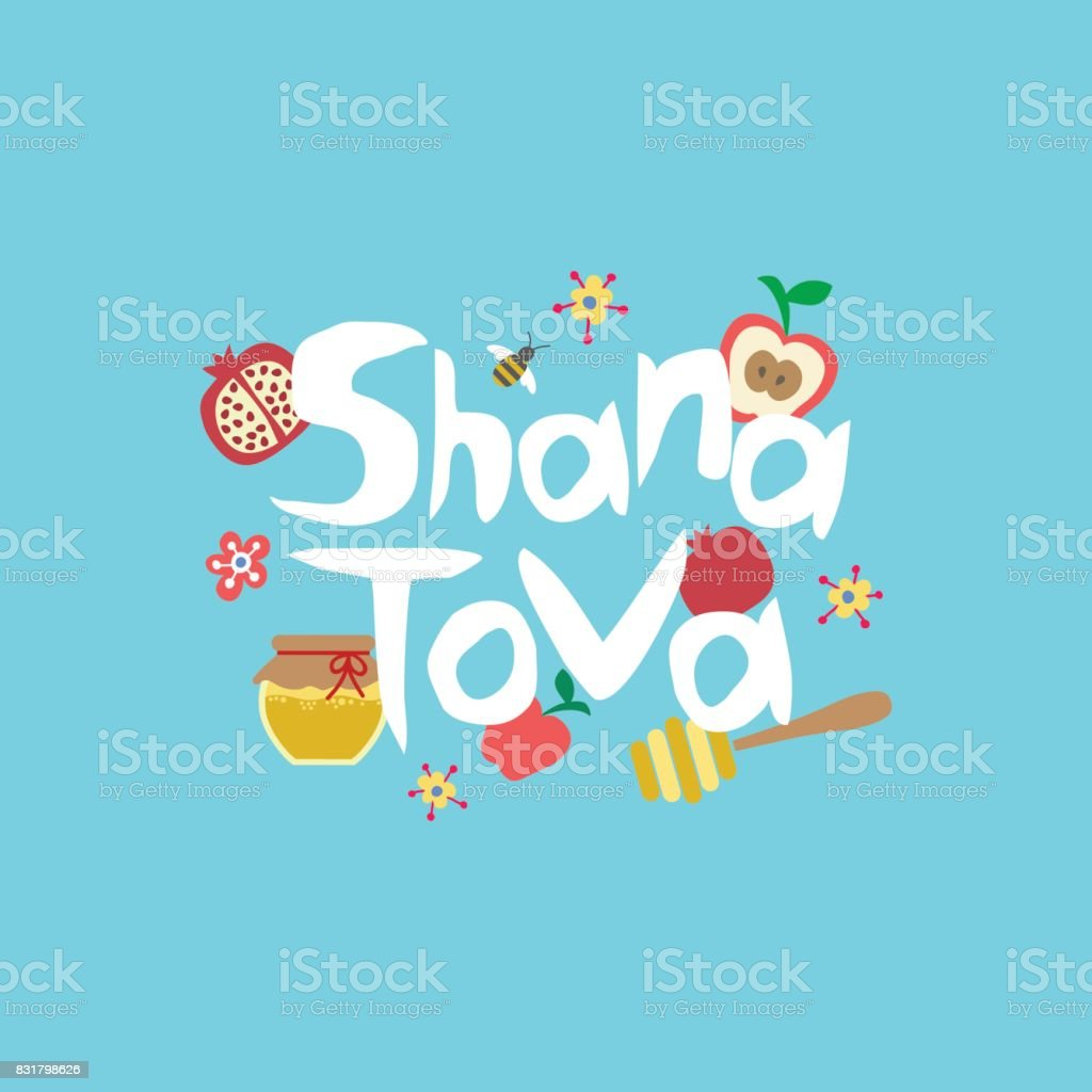 Shana Tova Greeting Card For Jewish New Year With Flowers And