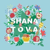 Shana tova greeting card for jewish new year with flowers and shana tova greeting card for jewish new year with flowers and traditional elements of holiday rosh hashanah stock vector art more images of apple fruit m4hsunfo