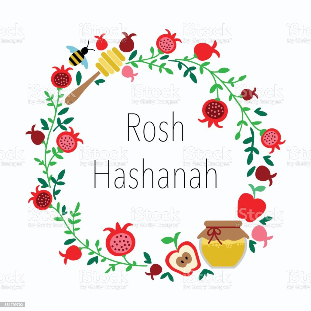 Shana tova greeting card for jewish new year with flowers and shana tova happy new year on hebrew greeting card for jewish kristyandbryce Choice Image