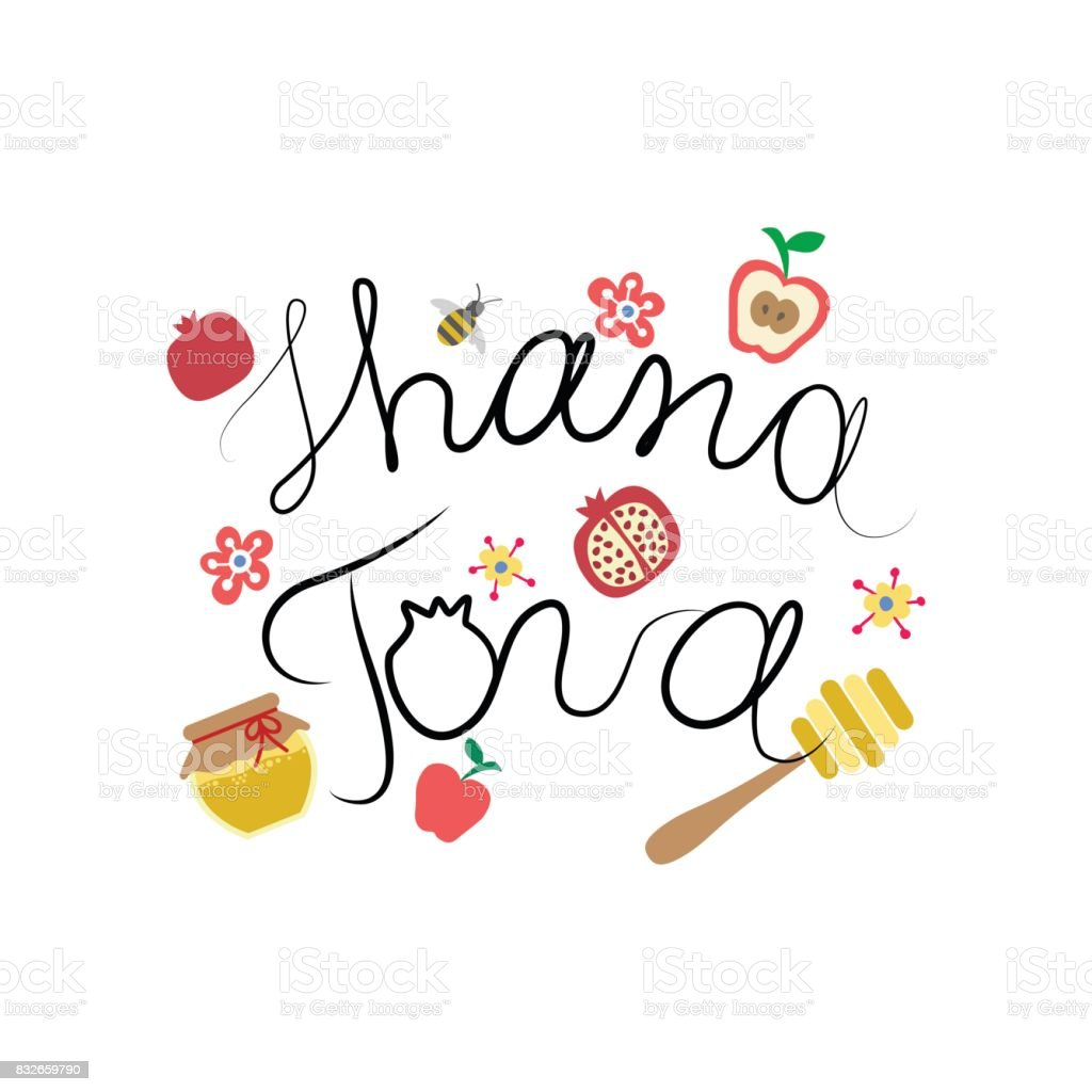 Shana tova greeting card for jewish new year with flowers and greeting card for jewish m4hsunfo