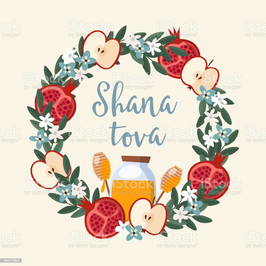 Shana Tova Greeting Card Invitation For Jewish New Year Rosh