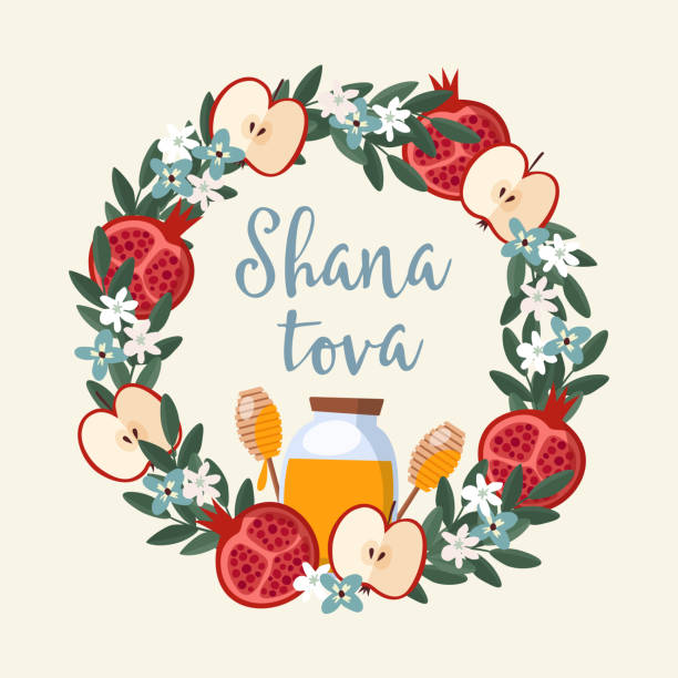 shana tova greeting card, invitation for jewish new year rosh hashanah. floral wreath made of pomegranate and apple fruit, leaves, flowers and honey. vector illustration background, flat design - rosh hashana stock illustrations