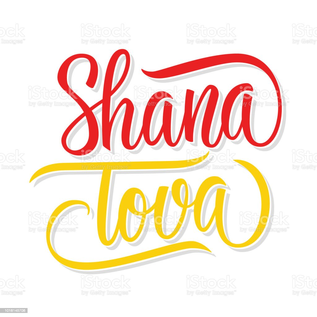 Shana Tova Hand Lettering Jewish New Year Rosh Hashanah Holiday Card