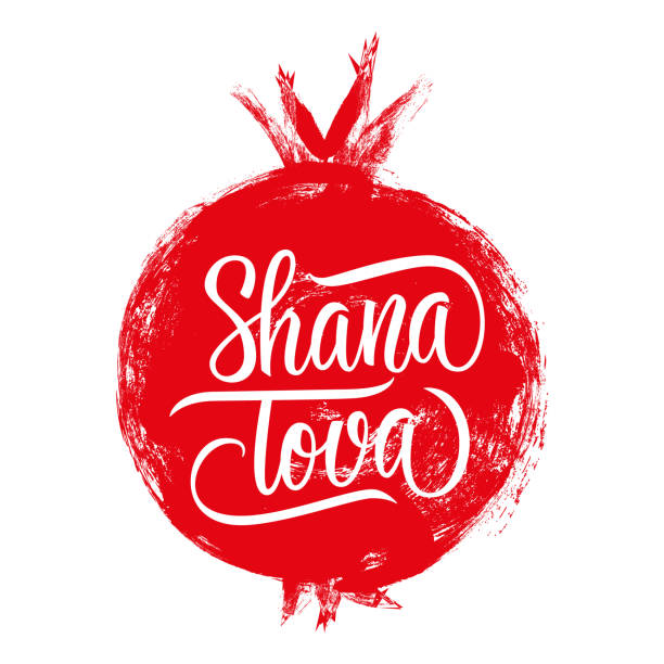 "shana tova hand lettering with brush stroke red pomegranate. jewish new year rosh hashanah greeting card. phrase translated ""happy new year"". - rosh hashana stock illustrations"