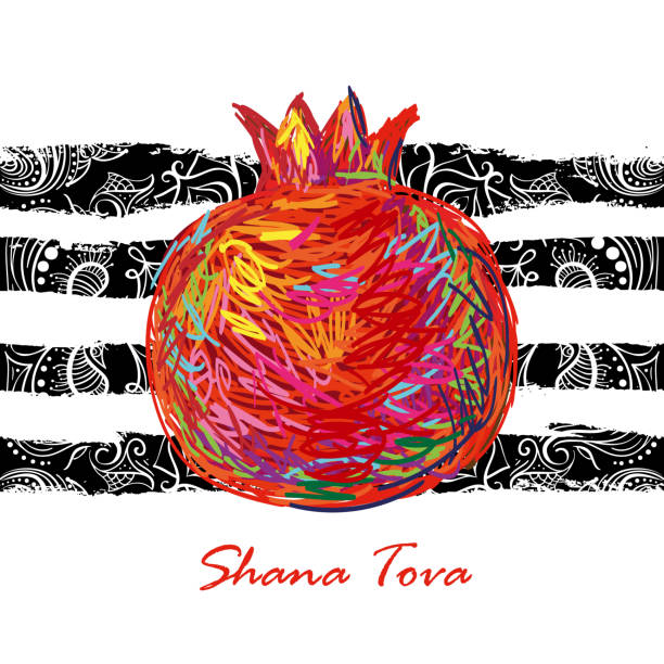 shana tova. holiday celebration design - rosh hashanah 幅插畫檔、美工圖案、卡通及圖標