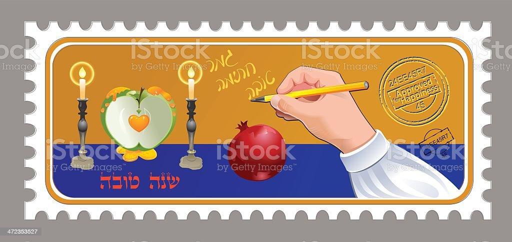 Shana Tova Postage stamp royalty-free stock vector art