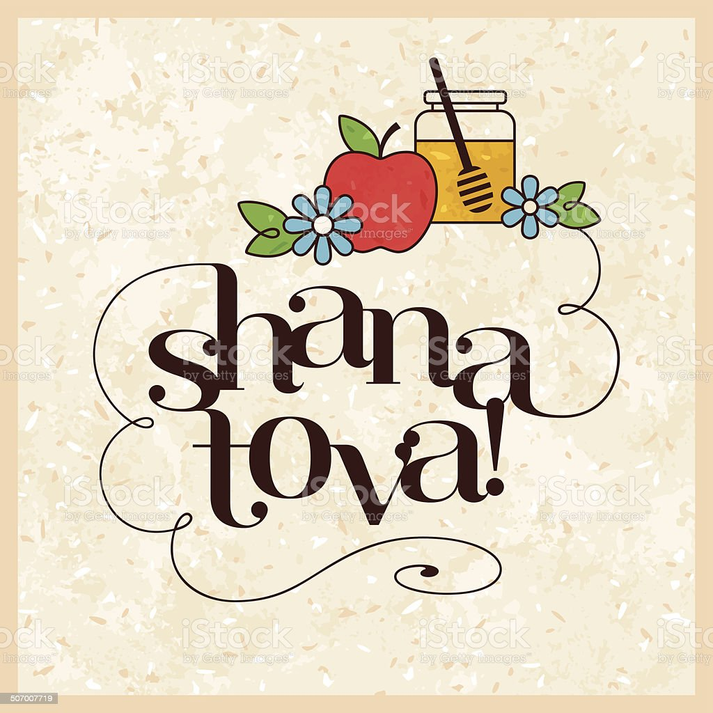 Shana tova template vector art illustration