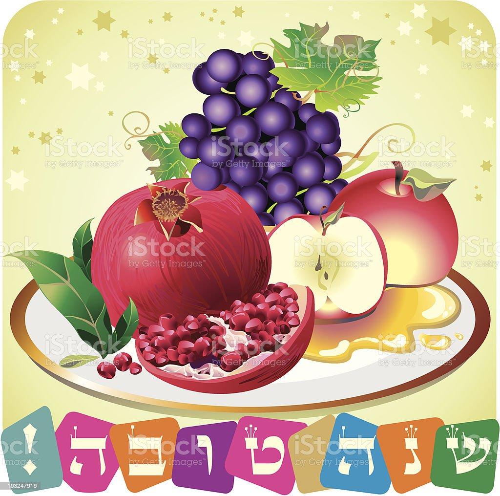 Shana tova royalty-free shana tova stock vector art & more images of apple - fruit
