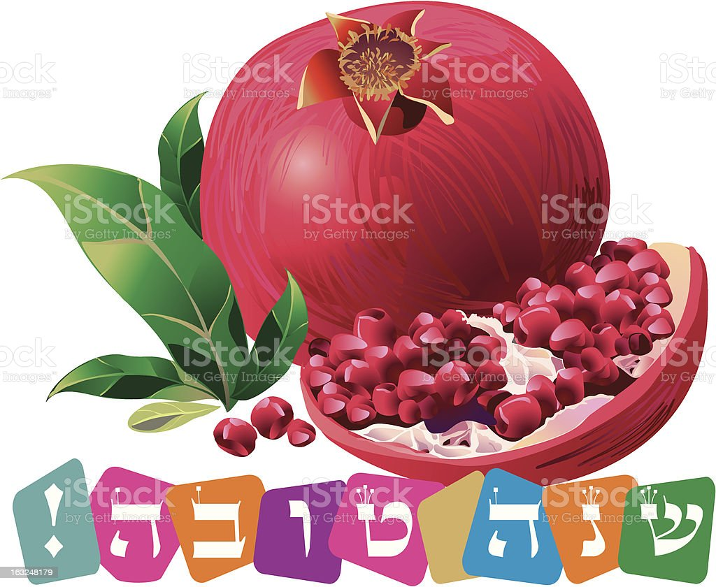 Shana tova royalty-free shana tova stock vector art & more images of berry fruit