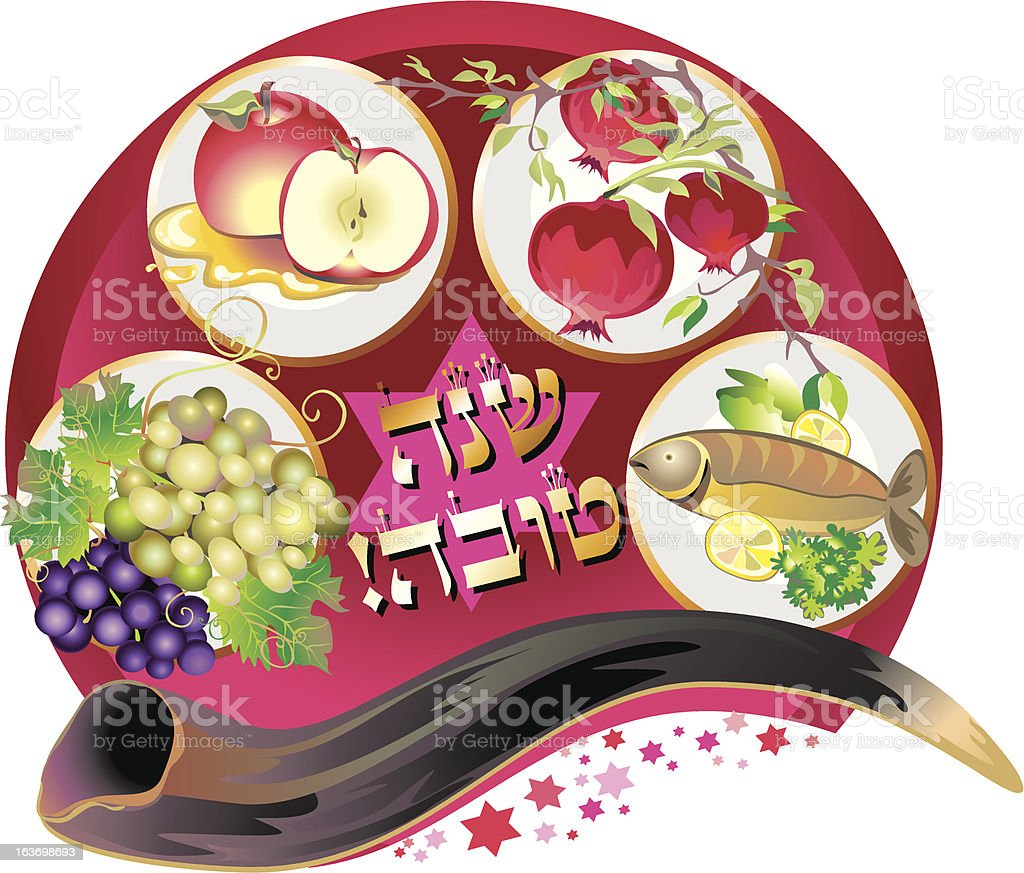 Shana tova royalty-free shana tova stock vector art & more images of apple - fruit